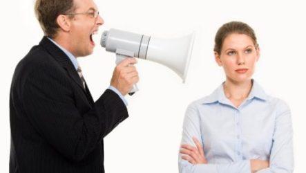 Как себя вести со злым начальником?