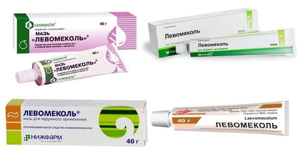 лекарство от подкожных паразитов
