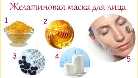 Желатиновая маска для красоты и молодости лица