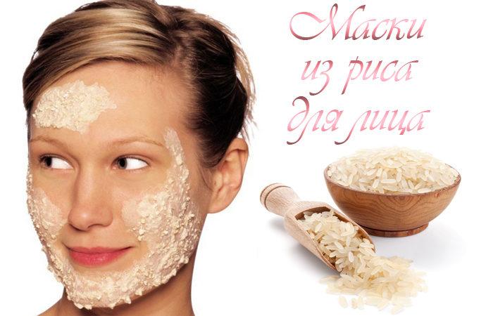 Как сделать кожу на лице ровной и матовой 76
