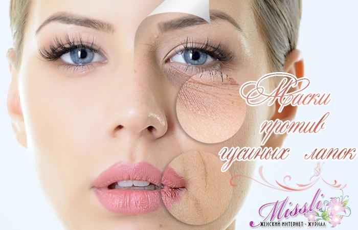 10 лучших масок против гусиных лапок вокруг глаз