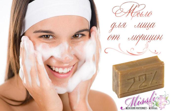 Дегтярное мыло против морщин - Все о Здоровье