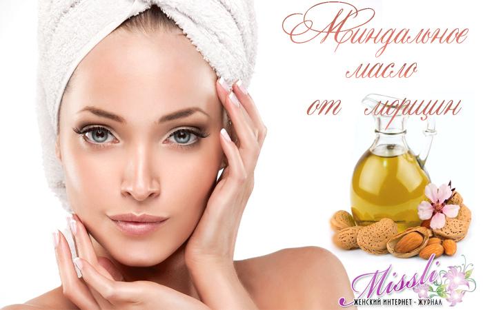 Миндальное масло для лица от морщин — уникальный секрет молодости кожи