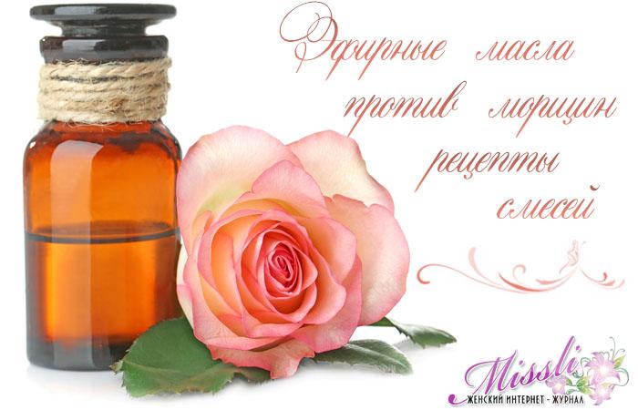 Какие эфирные масла для лица от морщин наиболее эффективны?