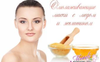 масло персиковое от морщин