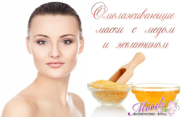 Желатин с медом от морщин — природный дар для красоты и молодости кожи