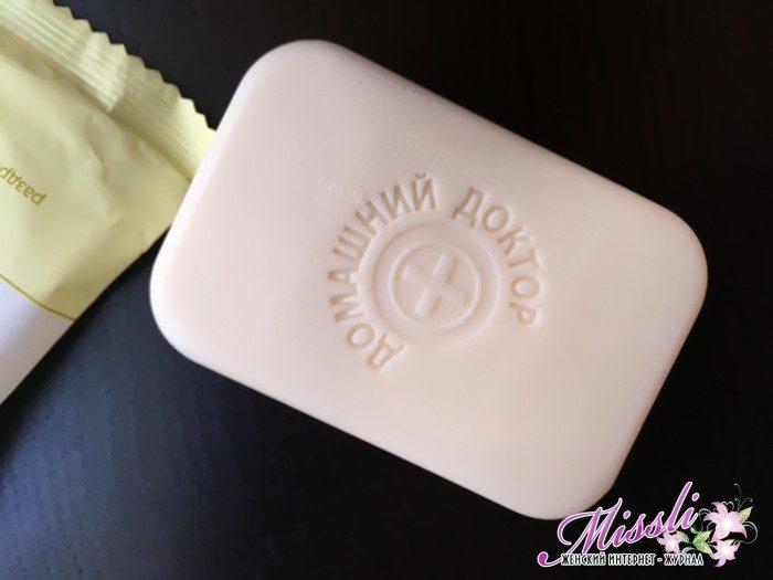 серное мыло