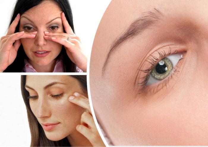 Что уплотняет кожу под глазами thumbnail