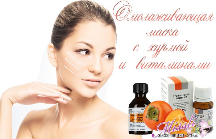 Хурма вместо дорогих кремов — подтянет кожу и улучшит цвет лица
