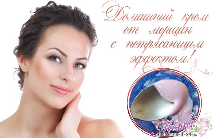 Домашний крем с витаминами от морщин и купероза – потрясающий эффект при минимальных затратах