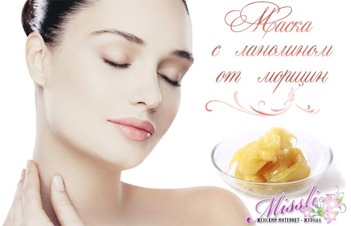 Маска с ланолином от морщин и дряблости — эффективный рецепт для омоложения и восстановления кожи