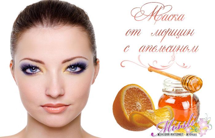 Маска от морщин и пигментных пятен с апельсином — легкая, ароматная и эффективная