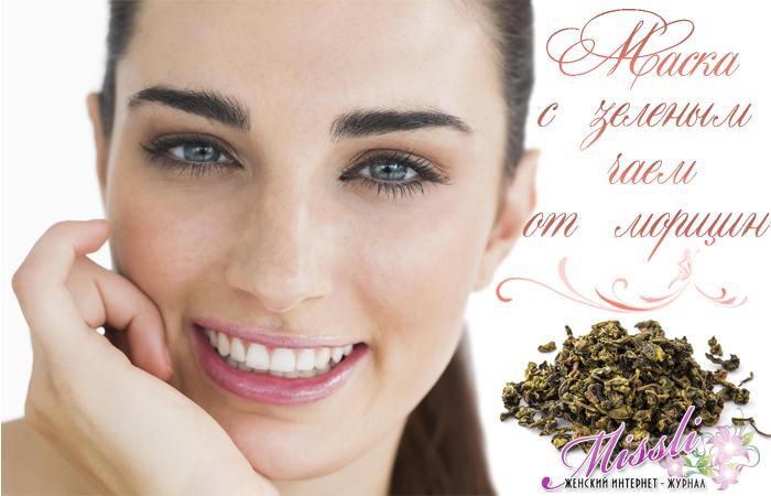 Маска против морщин с зеленым чаем — настоящий подарок для преждевременно постаревшей, изнурённой кожи