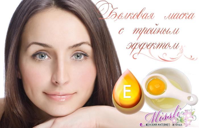 Рецепт маски, которая поможет подтянуть и освежить кожу лица, разгладить морщинки и устранить отёки