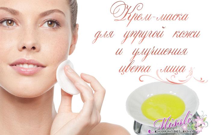 Домашний крем-масло для упругой кожи и улучшения цвета лица