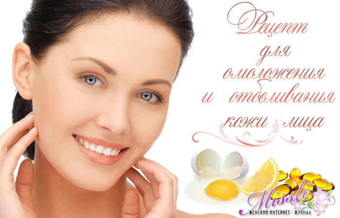 Эффективная маска от морщин в домашних условиях — разглаживает, витаминизирует, увлажняет и отбеливает!