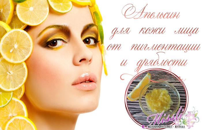 Простой испанский способ для предотвращения старения и питания кожи лица и шеи