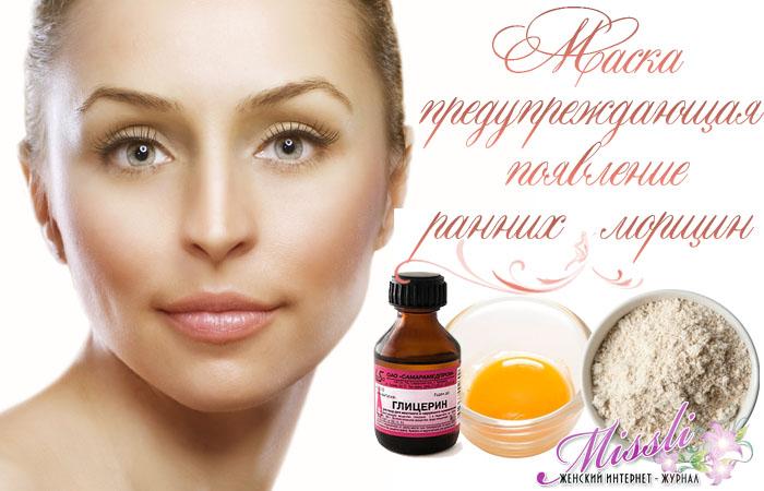 Простая маска, предупреждающая появление морщин и сохраняющая упругость кожи