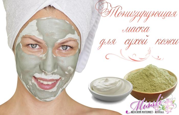 Тонизирующая маска для сухой кожи, которая вытянет токсины, укрепит каркас, стимулирует выработку коллагена