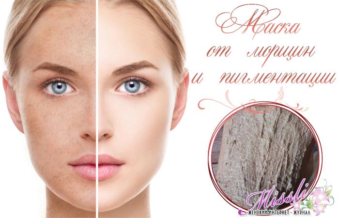 Лён и сметана для упругости кожи и отбеливания пигментных пятен