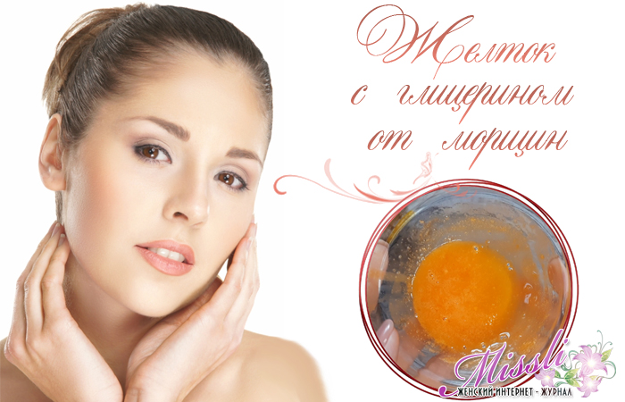 Желток от морщин — подтянет дряблую кожу лица, шеи и декольте
